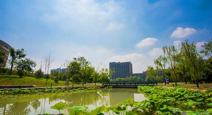 Shaanxi University of Science and Technology