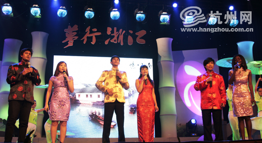 The 4th Zhejiang Foreign Students Chinese Talent Show