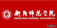 Hengyang Normal University