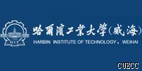 Harbin Institute of Technology (WH)