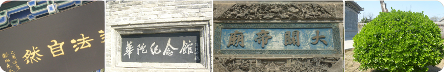 bozhou.jpg