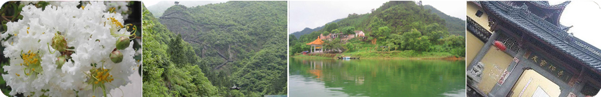 quzhou.jpg