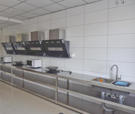 public kitchen.png