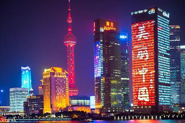 上海.jpeg