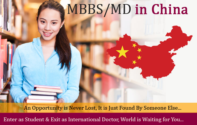 study MBBS in China.jpg