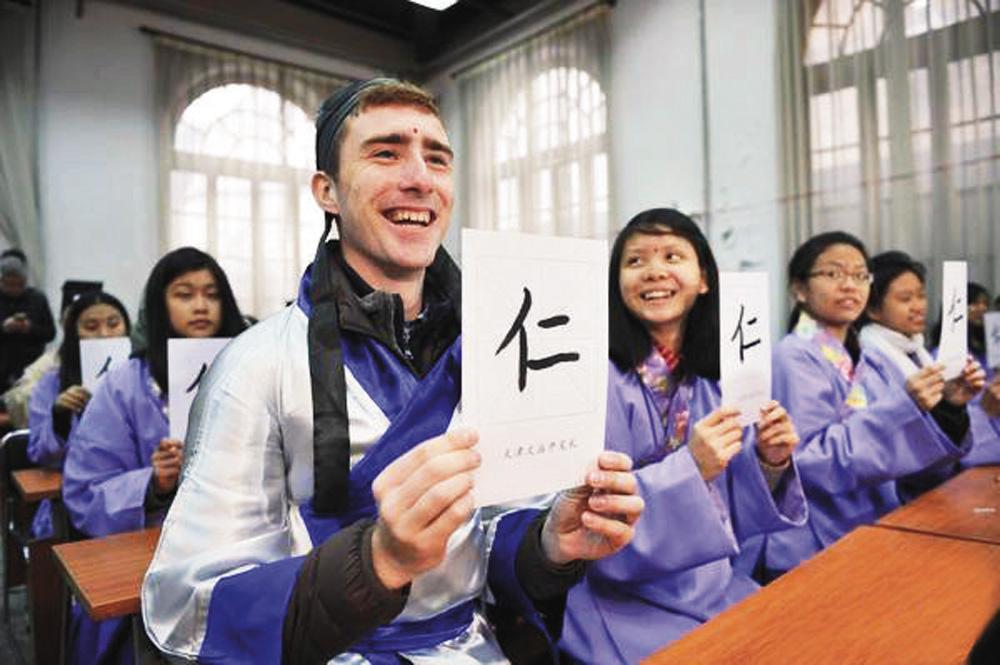 留学中国1.jpg